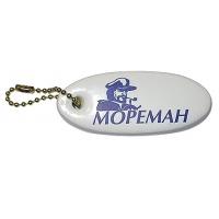 "Брелок  с логотипом ""МОРЕМАН"""